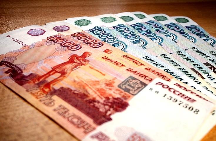 Свободных денег у россиян стало меньше