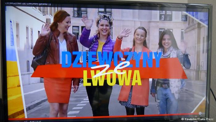 """Украинки - главные героини польского """"Секса в большом городе"""""""