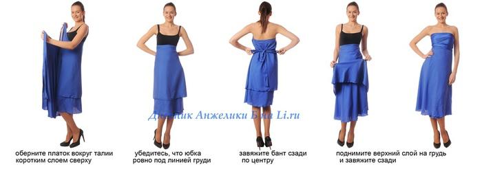 """Двуслойная юбка-трансформер """"Кариза"""". МК"""