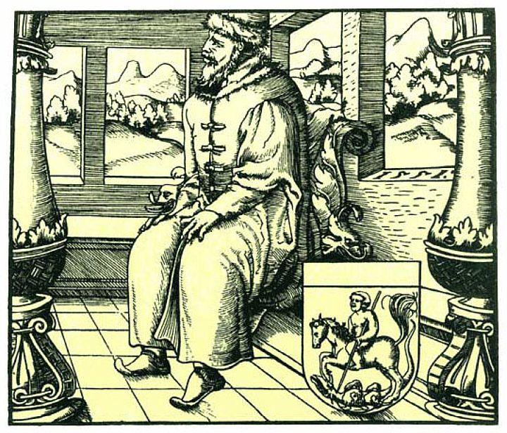 Образ Георгия Победоносца, всадника-змееборца с копьем, появился на гербе Московского княжества при Иване III (1462 - 1505)