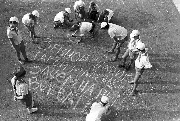 Пионерский лагерь «Океан». СССР, 1987 г.