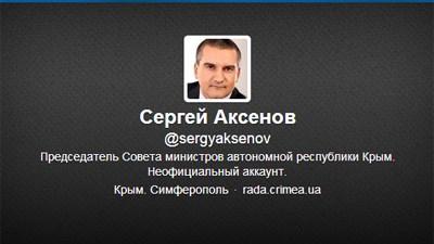 «Фэйковый» аккаунт крымского…