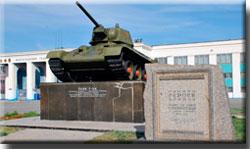 21-й Отдельный Учебный Танковый Батальон на защите Сталинграда