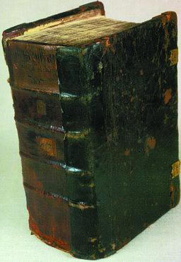 Геннадиевская Библия. 1499 г.