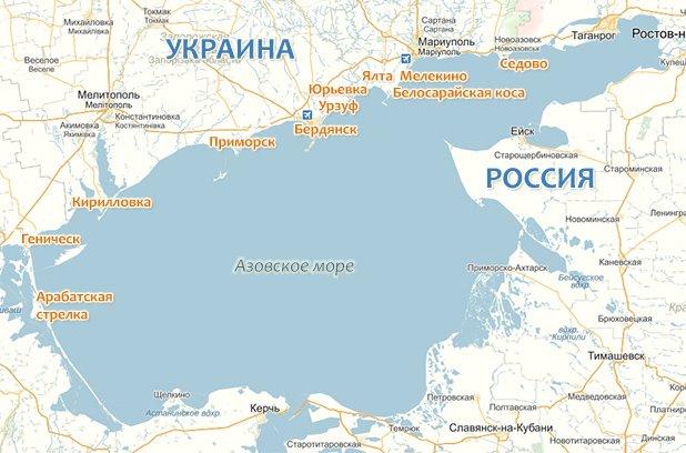 Российский катер навел ужас …