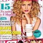 Стильные прически № 3 2012г.