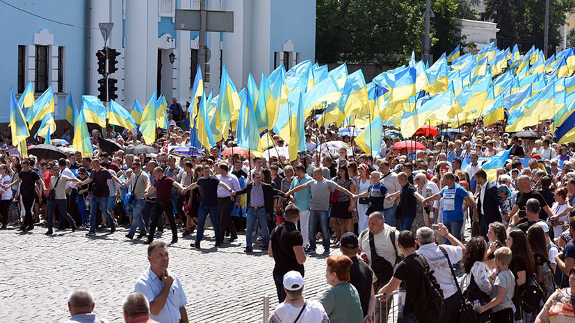 «В интересах политиков»: как на Украине отметили 1030-летие Крещения Руси