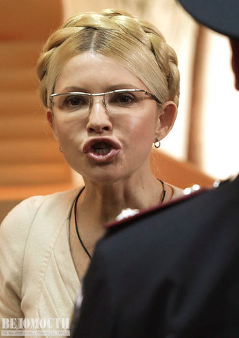 Засветы фото юлия тимошенко 87