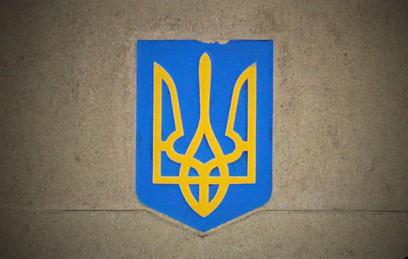 Саакашвили обнаружил признаки распада Украины