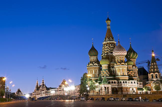 """The Telegraph   перечислил британцам """"удивительные факты"""" о России."""
