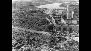 Разрушения в Хиросиме.