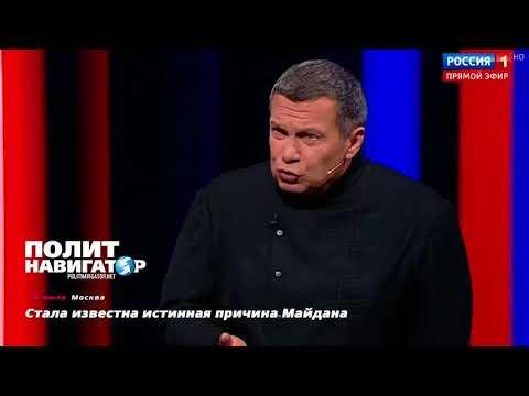 Стала известна истинная причина Майдана