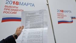 ЦИК утвердил текст избирательного бюллетеня