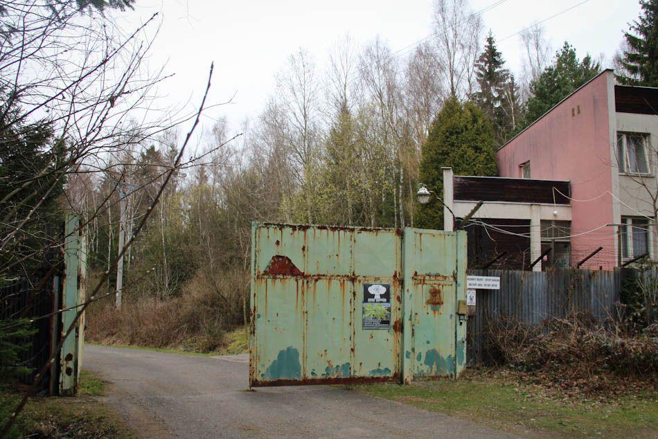 Хранилище советских ядерных боеголовок в Чехии