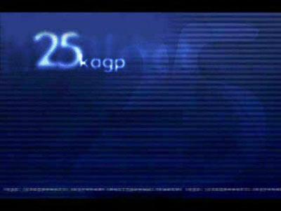 Разоблачаем ! 25-й кадр зомбирует людей ?