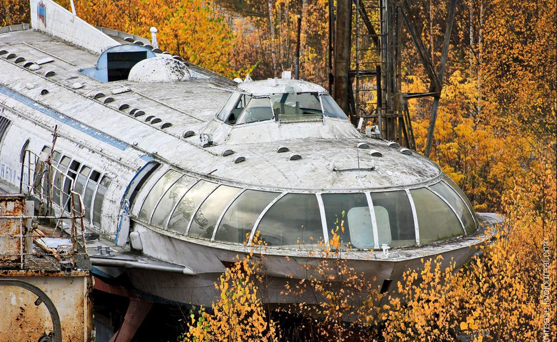 Экономический крах СССР поставил крест и на этом, и на многих других перспективных проектах. Уникальные суда вывели из эксплуатации и отправили ржаветь на кладбищах забытых кораблей. Одно из таких «захоронений» расположено недалеко от Перми, в лесу.