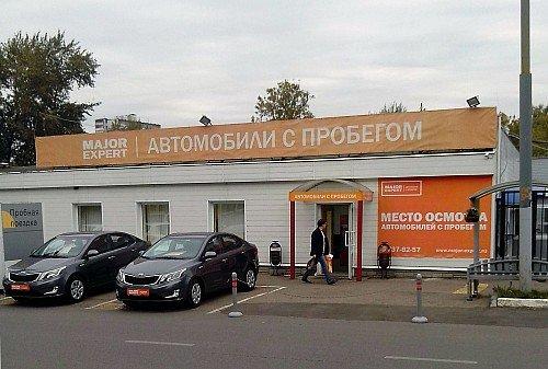 Российский рынок «бэушек» тоже стремится вниз