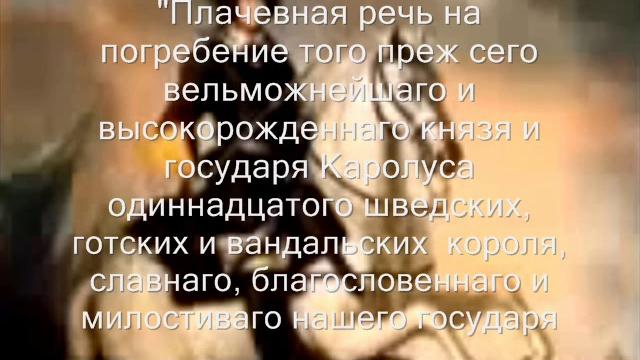 Язык ариев