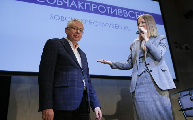 Я знаю, зачем на самом деле Собчак идет на выборы