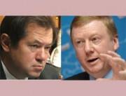 Социализм Путина – Глазьева против либерализма Медведева – Кудрина