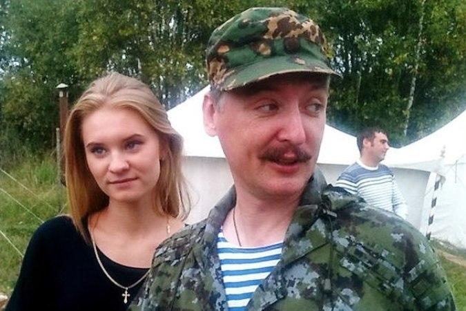 Стрелок женился на Мирославе