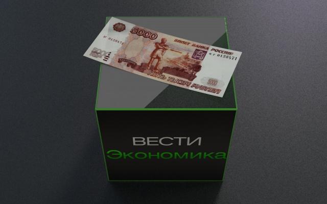 Сколько у России резервов