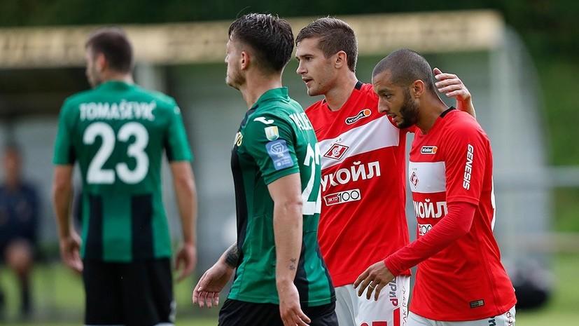 Ломовицкий и Игнатов выйдут в стартовом составе «Спартака» на матч ЛЕ с «Вильярреалом»
