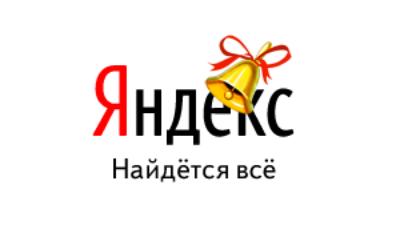 Генпрокуратура не считает нужным регистрировать «Яндекс» как СМИ