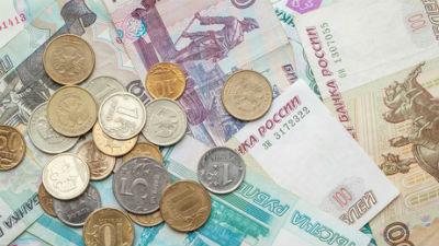 Минфин испытывает трудности с выплатой внутреннего долга