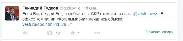 Каждому своё. Катастрофа российского Airbus A321 и пляски оппозиции