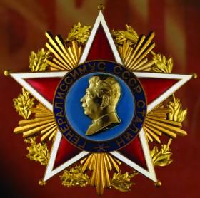 Проект «Ордена Сталина»