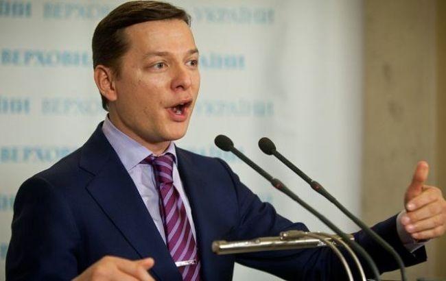 Ляшко предложил альтернативу Минским соглашениям - всеукраинский референдум