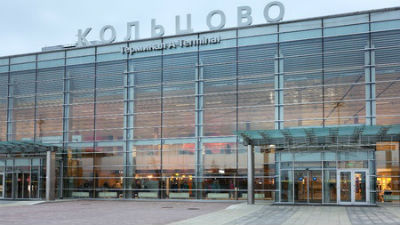 Аэропорт Екатеринбурга эваку…