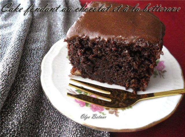 влажный шоколадный торт рецепт