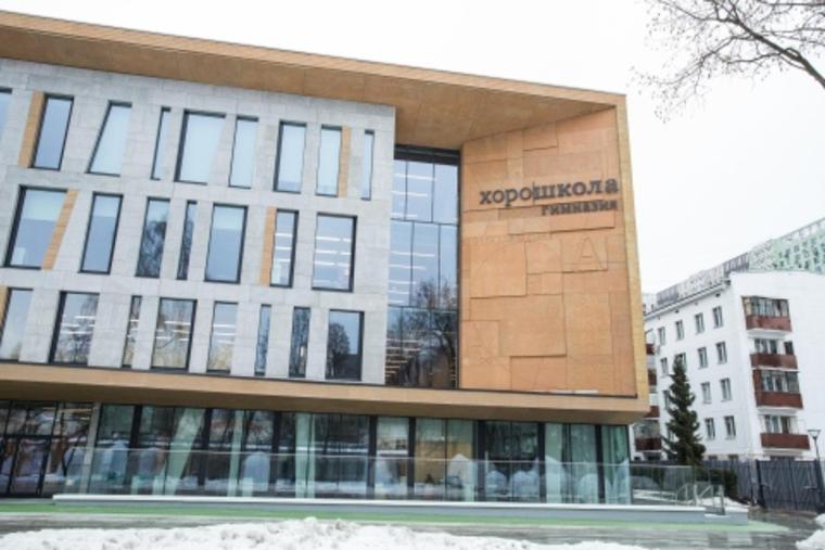 К школе, где учатся дочери и внучка Грефа, проложили дорогу за 1 млрд рублей