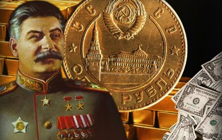 Сталин и МВФ