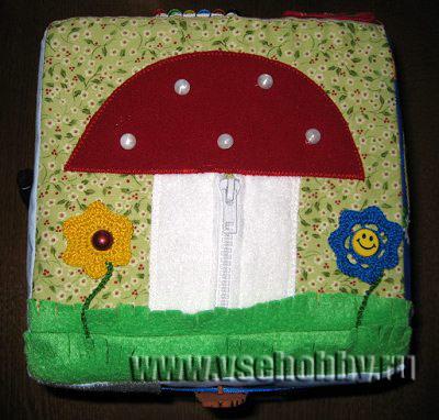 шьем развивающий кубик малышу 3 грань мухомор и цветочки