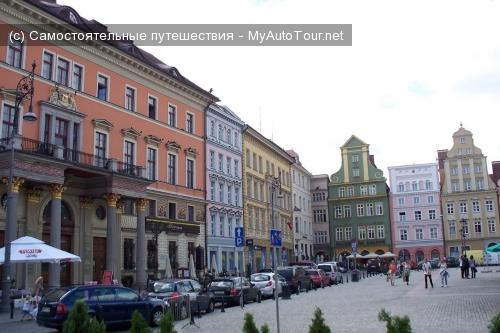 Вроцлав (Wrocław)