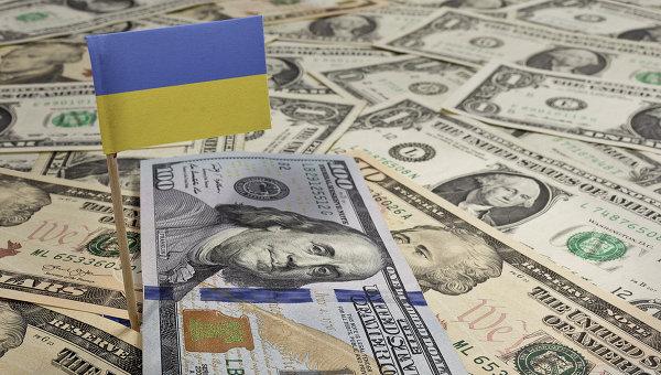 США предложили России оказать Украине финансовую помощь