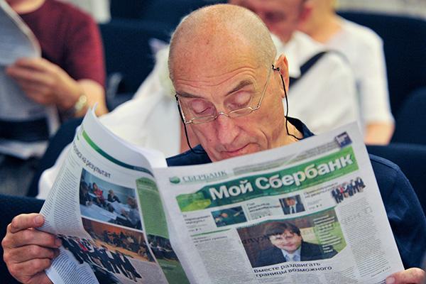 Председатель правления Сбербанка России Герман Греф освобожден от должности решением Правительства России.