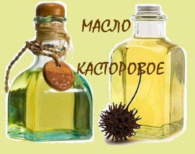 Касторовое масло для красоты