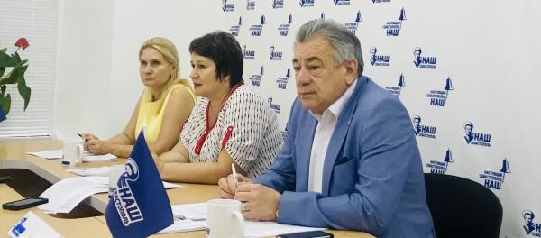 В Севастополе обсудят пути п…