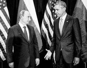 А нужно ли Путину лететь в Вашингтон?