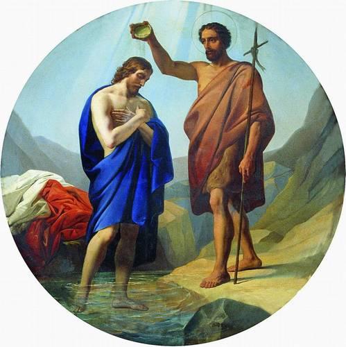 Крещение Господне в русской живописи