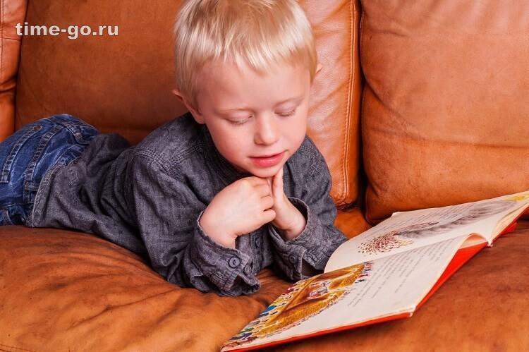 Как мой пятилетний сын училс…