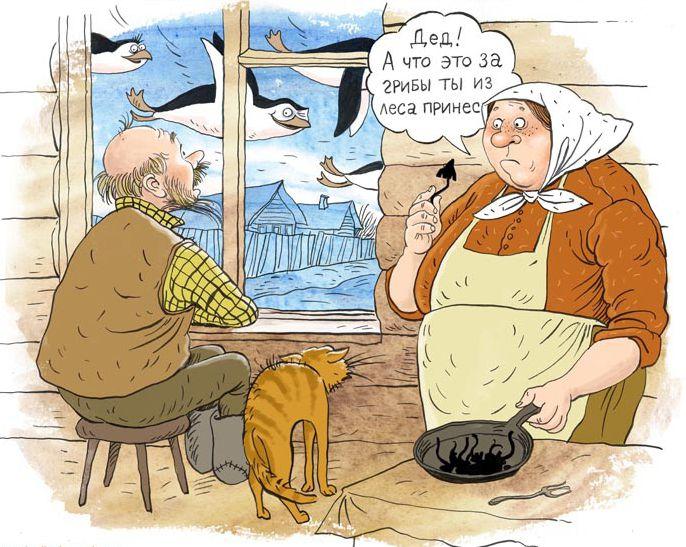 бабушка, иллюстрации, россия