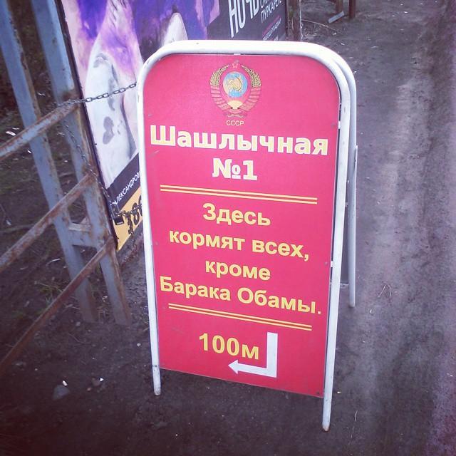 Перерыв на обед россия, это россия