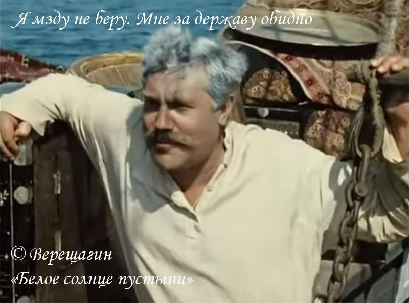 20 цитат из любимых советских фильмов