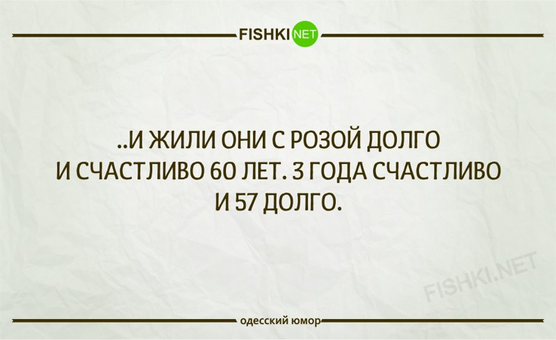 24 ����� �� ������������ �������� ������ ������, ����