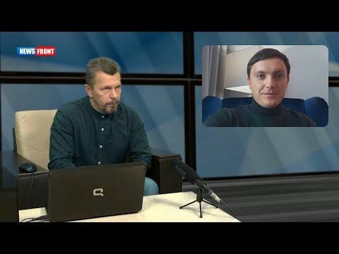Константин Кнырик: Украина-2013 и Молдавия-2018 — звенья одной цепи западной антироссийской методички